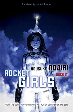 Cover of Rocket Girls