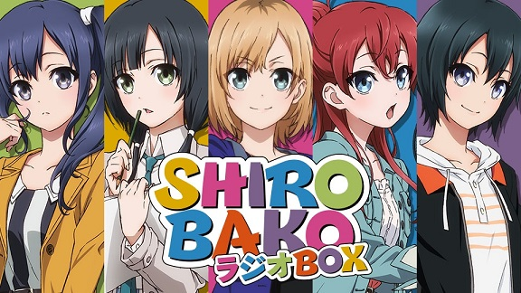 the five protagonists of Shirobako